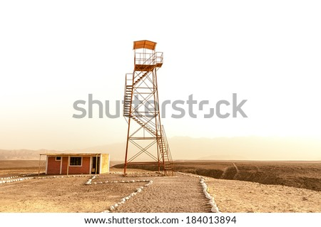 Iron watch tower, miradores, to view Nazca lines, Peru - stock photo