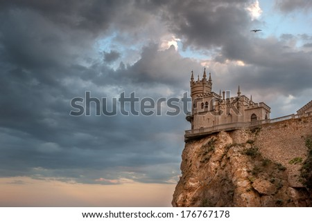 is a decorative castle located between Yalta and Alupka on the Crimean peninsula - stock photo