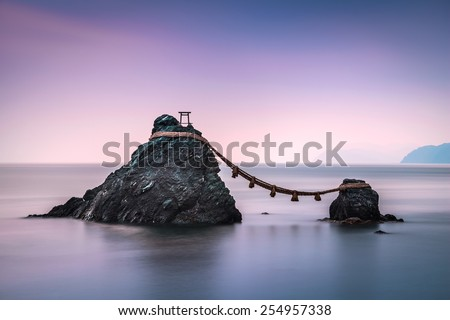 Ise, Japan at the Wedded Rocks of Futami. - stock photo
