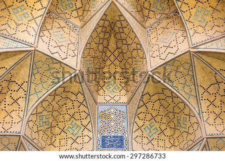 ISFAHAN, IRAN - APRIL 29, 2015: Mosaic of the Jameh Mosque of Isfahan, Iran. This mosque is UNESCO World Heritage site
