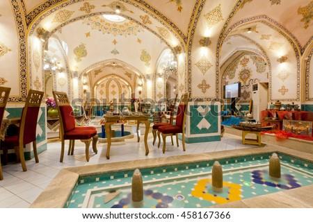 Isfahan Iran Oct 15 Interior Retro Stock Photo Royalty Free