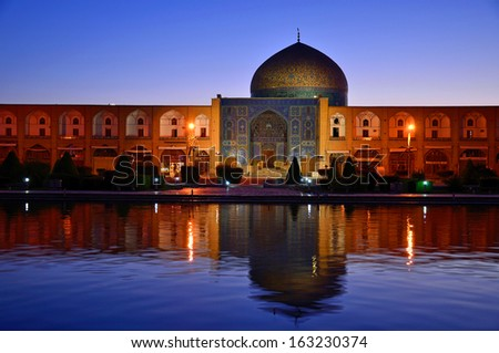 ISFAHAN, IRAN � OCTOBER 15: Lotfollah Mosque on October 15, 2013 in Isfahan, Iran. Lotfollah Mosque was built as a private mosque of the royal court. - stock photo