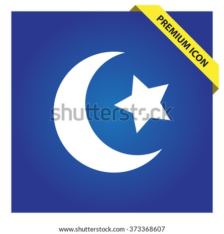 Islam icon for web and mobile