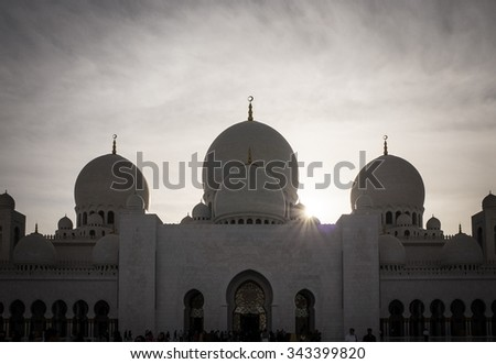 Islam mosque in Abu Dhabi -United Arab Emirates - stock photo