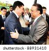 ISLAMABAD, PAKISTAN - NOV 14: President, Asif Ali Zardari greets Turkmenistan President, Gurbanguly Berdimuhamedov upon his arrival at the Presidency on November 14, 2011in Islamabad. - stock photo