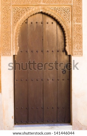 Islamic Art, Arab Doorway - Alhambra Palace An Arabesque doorway in the Alhambra Palace, Spain. - stock photo