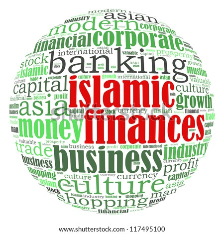 Islamic Finance Wallpaper Islamic Finance Info-text