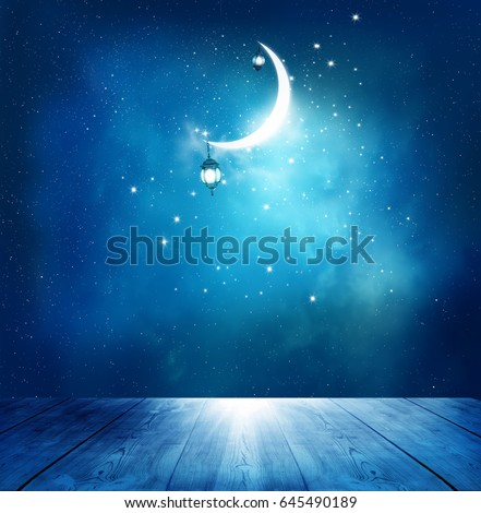 eid ul adha holiday essay Eid al-adha is the holiday that follows the pilgrimage of mecca the day of eid al- adha is the day that people feast because of the end of the fast those who are christian.