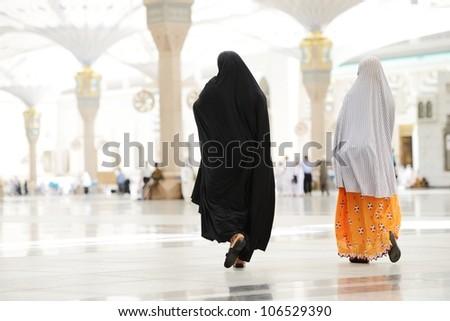 Islamic Holy Place - stock photo