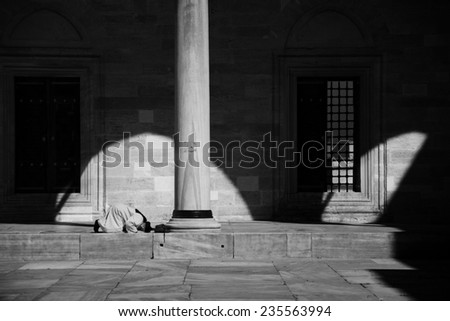 Islamic Holy Place, payer in mosque - stock photo
