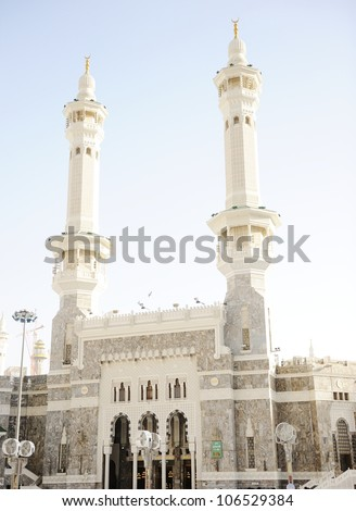 Islamic Holy Place - series of the largest resolution images (more than 30 mpx) - stock photo