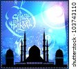 Islamic Illustration for Muslim Celebration - stock photo