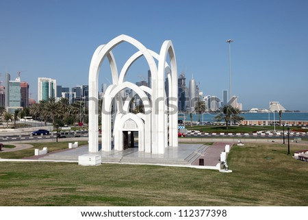 Islamic monument in the city of Doha, Qatar, Middle East