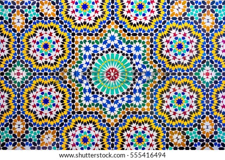 Moroccan Stock Images, Royalty-Free Images & Vectors ...