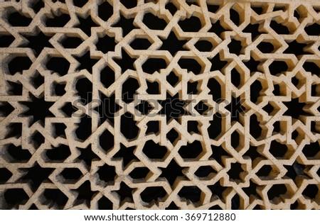 islamic pattern wall - stock photo