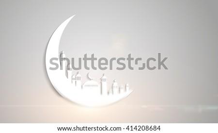 Islamic ramadan in white moon shape,Light ray effect. 3D illustration - stock photo