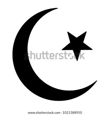 islamic symbols icon black white clipart stock illustration rh shutterstock com clip art symbols and shapes clip art symbols and shapes