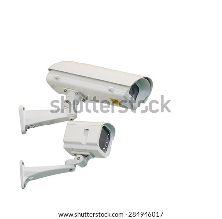 Isolated CCTV camera and infrared lamp with clipping path