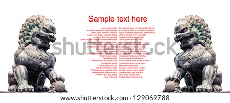 isolated china  lion sculpture blank banner with place for your text - stock photo