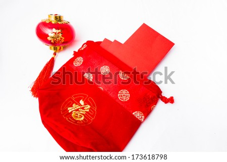 Isolated Chinese new year decoration, Chinese red pockets in red bag, ancient Chinese  lantern - stock photo