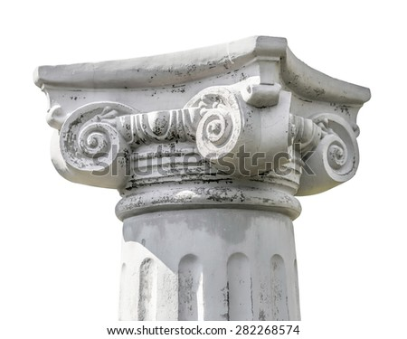 Isolated detail of the capital head of a greek ionic column