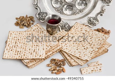 isolated matzos with silver dish for jewish passover