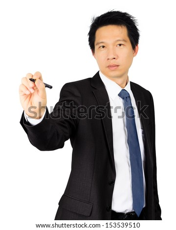 Isolated middle age Asian business man on white