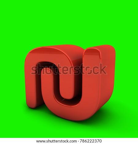 Isolated Nis Shekel Sign Symbol 3 D Stock Illustration 786222370