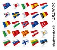 Isolated raster version of vector set of world flags 2 (contain the Clipping Path of all objects) - stock photo