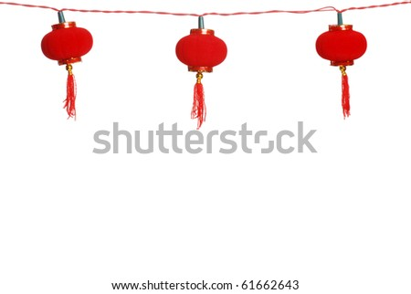 isolated row of Chinese lanterns - stock photo