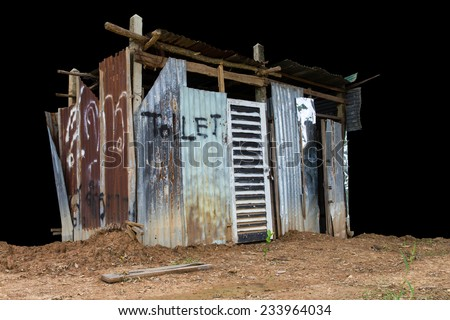 Isolates of toilet roofs, concrete and timber, which is on the mound. - stock photo