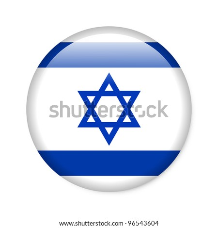 Israel button flag - stock photo
