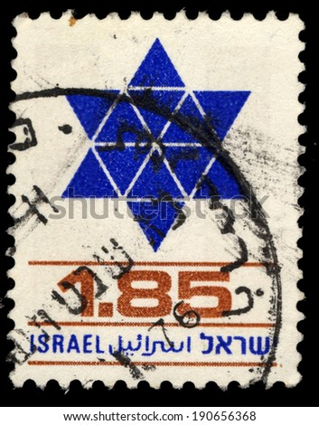 ISRAEL - CIRCA 1975  A stamp printed in Isael honoring of the Yom Ha�atzmaut (Jewish Independence Day) 1975 with inscription in Hebrew, Arabic, circa 1975 - stock photo