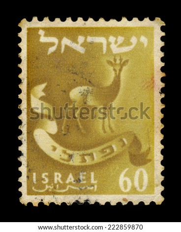 ISRAEL - CIRCA 1955: A stamp printed in Israel honoring twelve tribes of Israel shows Naphtali, series emblems of the twelve tribes of Israel, circa 1955 - stock photo