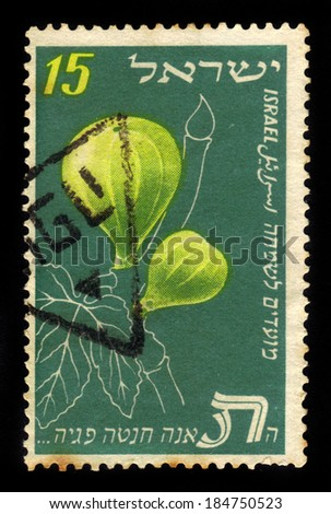 ISRAEL - CIRCA 1952: a stamp printed in Israel shows an fruits of of the fig tree, circa 1952.