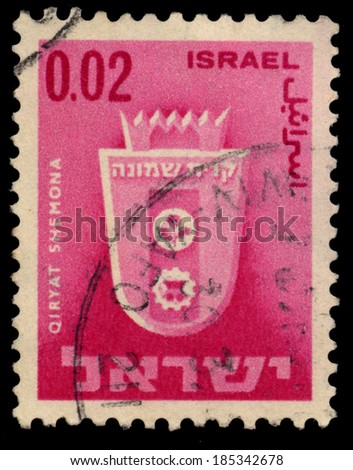 ISRAEL - CIRCA 1960: A stamp printed in Israel, shows coat of arms of Qiryat Shemona, Israel, circa 1960 - stock photo