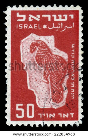 ISRAEL - CIRCA 1950: A stamp printed in Israel, shows dove from Torah-shrines, series airmail 1950, circa 1950 - stock photo