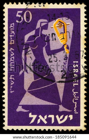 ISRAEL - CIRCA 1955: A stamp printed in Israel, shows image of musician and musical instruments of biblical times, circa 1955