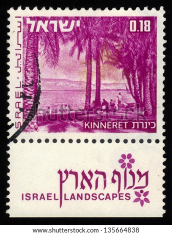 """ISRAEL - CIRCA 1971: A stamp printed in Israel, shows lake Kinneret ( Sea of ??Galilee ), series """"landscapes of Israel"""" , series, circa 1971 - stock photo"""