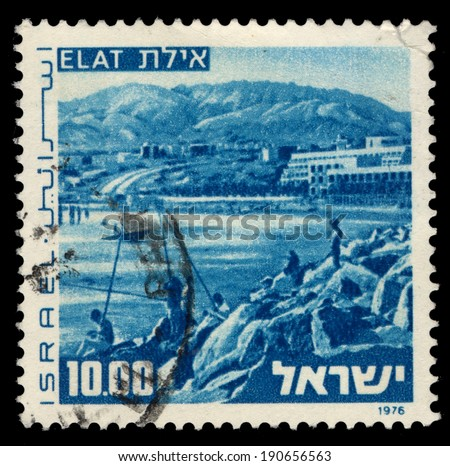 ISRAEL - CIRCA 1976: A stamp printed in Israel shows Landscapes of Israel, with inscription Elat 1976, circa 1976