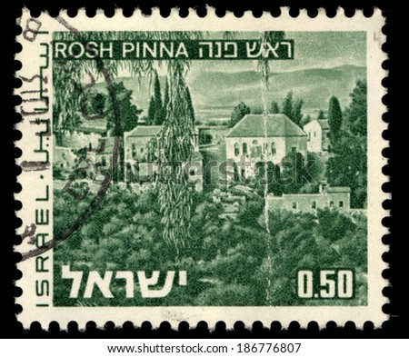 ISRAEL - CIRCA 1978:  A stamp printed in Israel shows Landscapes of Israel with inscription Rosh Pinna, circa 1978