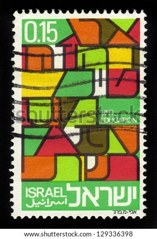 ISRAEL - CIRCA 1972: A stamp printed in ISRAEL shows letters of the hebrew alphabet, symbolizing:  elementary education, circa 1972 - stock photo