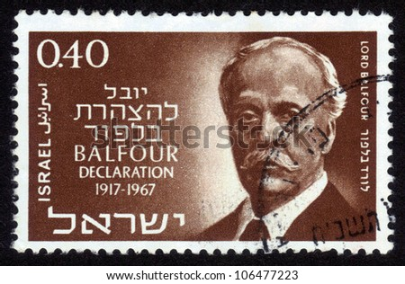 ISRAEL - CIRCA 1967: A stamp printed in ISRAEL shows portrait of Lord Arthur James Balfour, British Foreign Secretary, devoted to the 50th anniversary of the Balfour Declaration, circa 1967