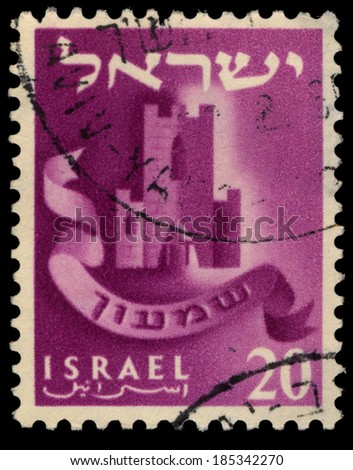 ISRAEL - CIRCA 1956: A stamp printed in Israel shows the emblem of Simeon Tribe and with an inscription in Hebrew Simeon, circa 1956 - stock photo