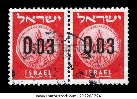 ISRAEL - CIRCA 1960: A stamp printed in the Israel shows ancient jewish coin from the period of the War of the Second Temple, series coins, circa 1960 - stock photo