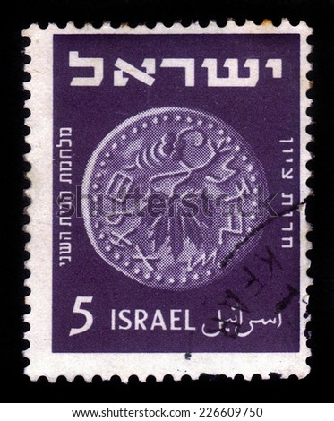 ISRAEL - CIRCA 1950: A stamp printed in the Israel shows ancient jewish coin, time of the War of the Second Temple,  against the Roman Empire, series coins, circa 1950 - stock photo