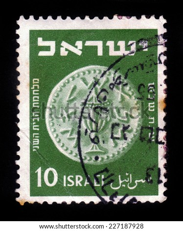 ISRAEL - CIRCA 1950: A stamp printed in the Israel shows ancient jewish coin, time of the War of the Second Temple, Bar Kokhba revolt against the Roman Empire, series coins, green,circa 1950 - stock photo