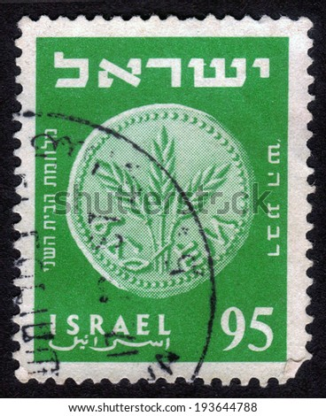 ISRAEL - CIRCA 1954: A stamp printed in the Israel shows ancient jewish coin, with inscription: Quarter shekel -  War of the Second Temple, series coins, circa 1954 - stock photo
