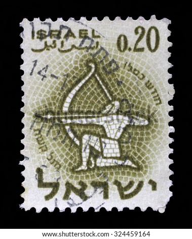 ISRAEL - CIRCA 1961: A stamp printed in the Israel, shows sign of the zodiac Sagittarius, circa 1961 - stock photo