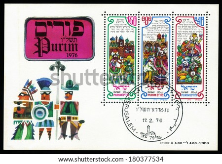 ISRAEL - CIRCA 1976: A stamp ( souvenir sheet ) printed in Israel,  showing the illustration of ''Purim'' Excerpts from the ''book of Esther'': Chapter 2, verses 16-17, series, circa 1976 - stock photo